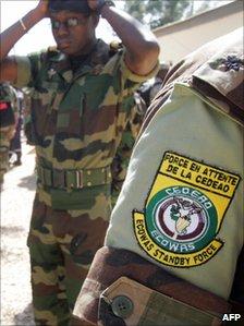 Portail du cadre de prévention des conflits de la CEDEAO